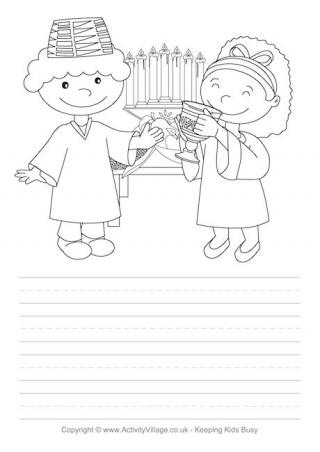 Image Result For Fun Maths Worksheets