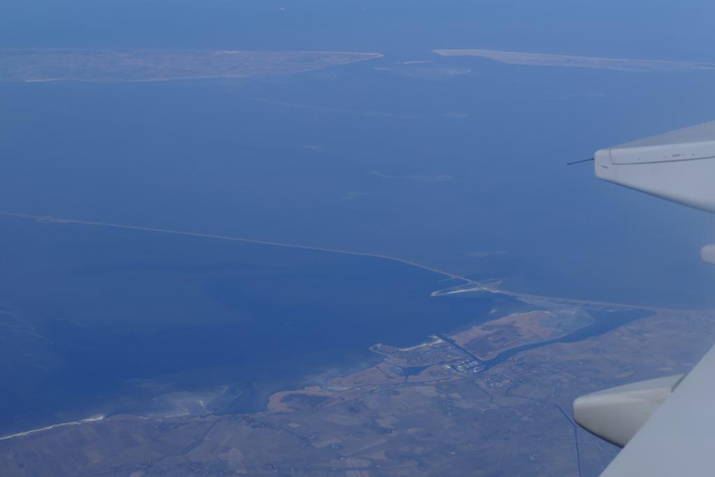 Afsluitdijk from the air