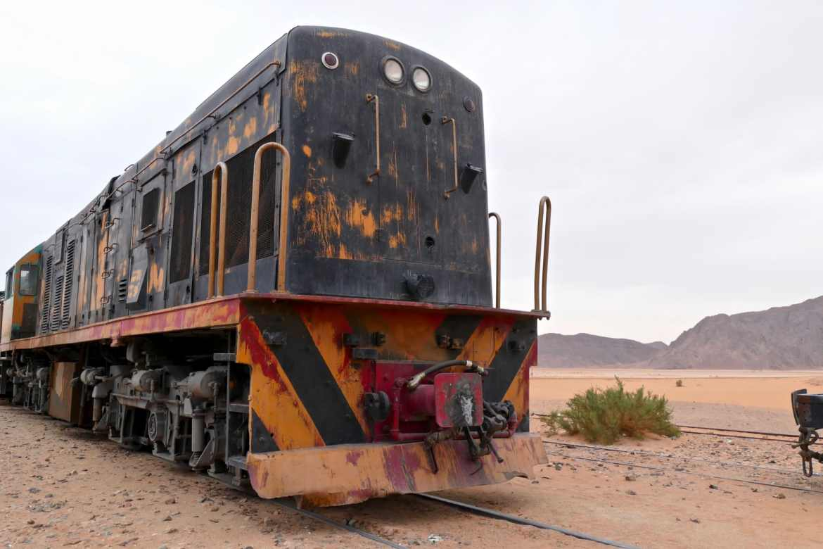 Wadi Rum train station abandoned