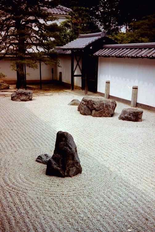 Japan travel rock garden