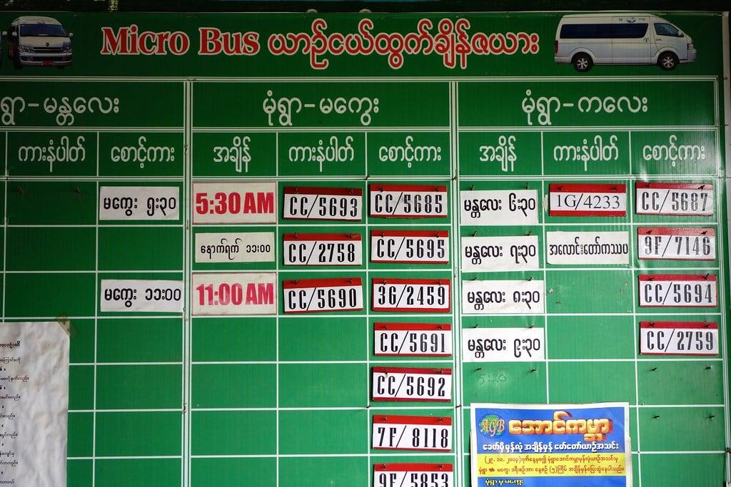 Bus schedule in Myanmar