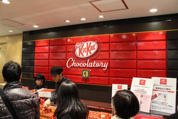 une-chocolaterie-100-kit-kat-au-japon-meltyfood-httpt-cof7lpdj5doq-httpt-coh6nilmgwtv