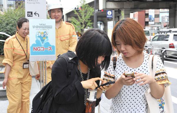 le-japon-devient-un-laboratoire-mondial-pour-twitter-20-minutes-httpt-cobxvgvbj3yw-httpt-coc2zcplwrvv