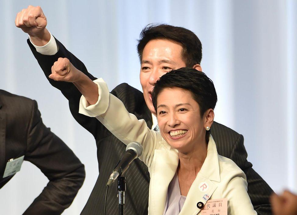 au-japon-les-femmes-sur-la-pointe-des-pieds-en-politique-liberation-httpst-co1vtherhkos-httpst-comhtlgwyzcu