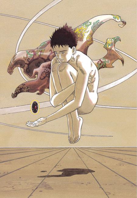 Moebius Icarus