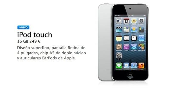 ipod touch 16gb Apple lanza un iPod Touch 5G de 16GB sin cámara trasera
