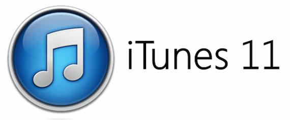iTunes11 1 Apple lanza una actualización menor para iTunes