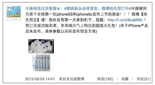 Screen Shot 2013 09 05 at 1.49.47 PM China Telecom tiene un desliz y anuncia que ofrecerá el iPhone 5S y el iPhone 5C