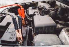 Photo of Comment réagir face à une panne de batterie automobile ?