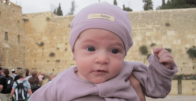 """Résultat de recherche d'images pour """"Photos du bébé israélien 'Haya Zissel, assasinée dans un attentat"""""""