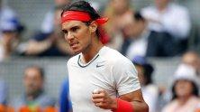 Nadal-Wawrinka streaming direct