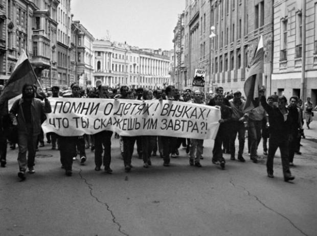 *** Local Caption *** Sobytie, The Event, Sergei Loznitsa, NL/B, 2015, V'15, Dokumentarfilme