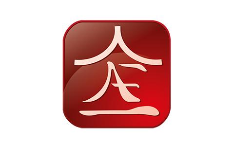 Acupuncture Foundation