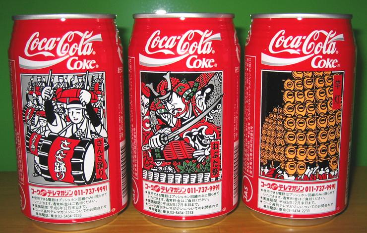Kreatifnya Kemasan Minuman Kaleng di Jepang