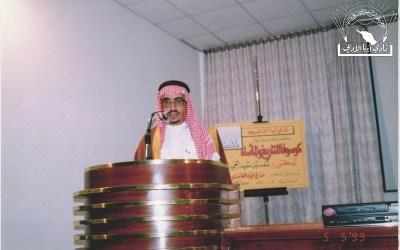 كــــوسوفا : التاريخ والمأساة .. محاضرة للدكتور / سعد بن سعيد الحميدي …