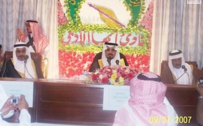 تكريم رؤساء نادي أبها الدبي وأعضاء مجلس الإدارة السابقين 24-6-1428