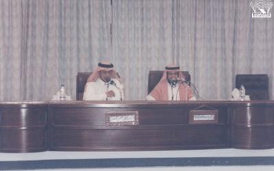 د. محمد السويلم في إحدى المحاضرات ، إدارة / د. عبد الرحمن المحسني .