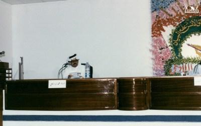 أمسية شعرية : محمد زايد الألمعي .
