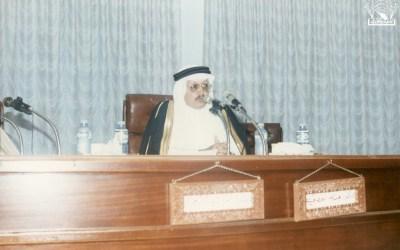 من محاضرة للدكتور / عبد الله المعطاني – د. صالح زياد الغامدي ..