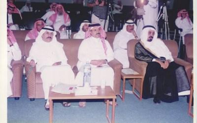 من محاضرة للدكتور / بكر با قادر