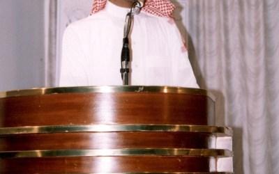 في محاضرة : د. جبريل البصيلي – د. طلال بكري – أ. أحمد عسيري …