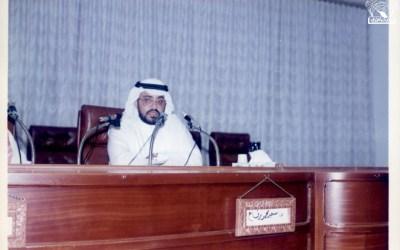 إحدى المحاضرات … د. محمد حسن العمري – د. سعد محمد رفاع ..