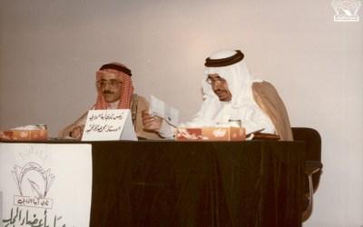 من أماسي الشعر في النادي . الشعراء : أحمد عبد الله السالم – عبد الله محمد الزمزمي – علي بن مفرح الثوابي .
