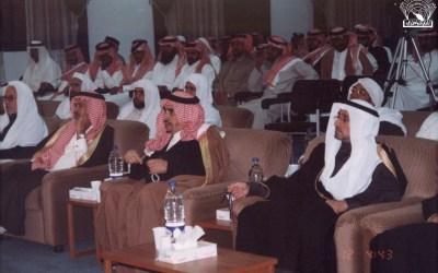 إحدى المحاضرات . الدكتور / رشيد حسن الألمعي – إدارة أ. أحمد علي الغامدي .