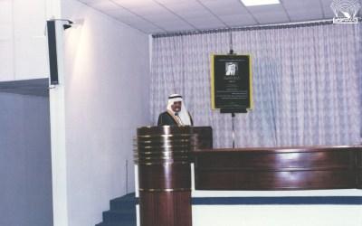 من إحدى محاضرات الدكتور / عبد الرحمن الشبيلي في النادي …