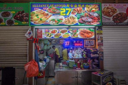 Alliance Seafood Newton Food Centre - Michelin Guide