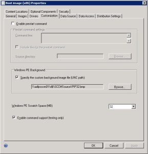Troubleshooting NIC Drivers in WinPE for SCCM 2012 - AdamFowlerIT com