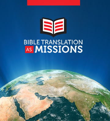 BibleTranslationFacebookBoostPost3