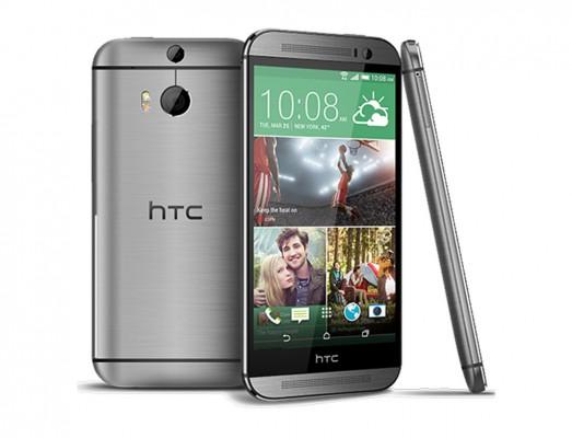 125071256-2-htc_one_m8_gray_akilli_telefon