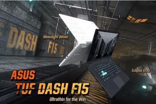 ASUS TUF Dash 15 (2021)
