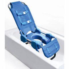 Columbia Medical Bath Chair Bean Bag Walmart Ultima Access