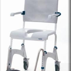 Shower Chair Commode Bedroom Adelaide Aquatec Ocean And |pediatric Bathing | Hygiene