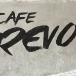 A Day Out at Cafe Revol