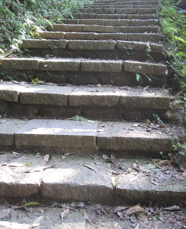 Stone steps leading up Elephant Hill in Taipei