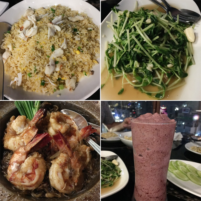Four photos, one of fried rice, one of green vegetables, one of shrimp, and one of a blue drink