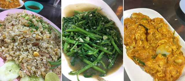 Photos of fried rice, stirfried green vegetables, and orange curry