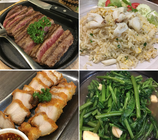 Food photos of sliced steak, fried rice, squares of roast pork belly, and stirfried green vegetables