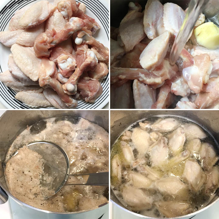 A collage: raw chicken bones and wings, water being poured into a pot with the chicken bones, a skimmer removing scum from boiling liquid in a pot, chicken bones and wings in a liquid in a pot