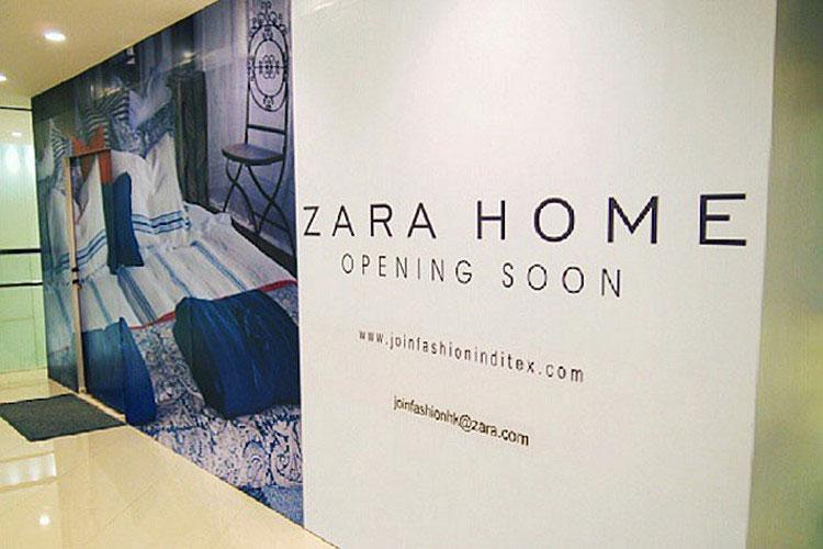 Zara Home登陸香港。海港城門店月底開張! ‧ A Day Magazine