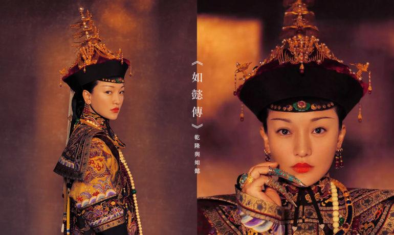 《如懿傳》原型:歷史上唯一憤而剪髮的皇后。她是乾隆的初戀。卻不是最愛的女人 ‧ A Day Magazine