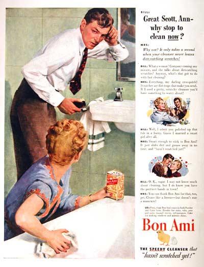 1946 Bon Ami #002011