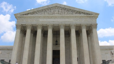 Discipline Resources: Supreme Court Facade