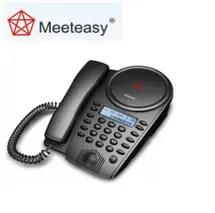 """טלפון אנלוגי לשיחות ועידה למשרדים וחדרי ישיבות לעד 12 מ""""ר (6 אנשים)"""