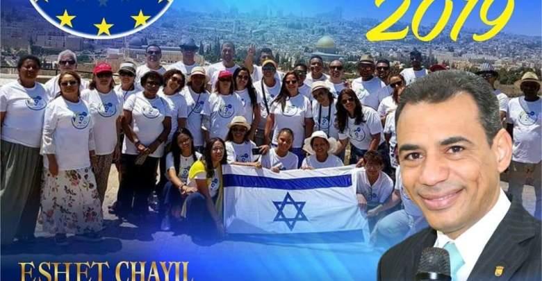 Photo of 7ª Caravana a Israel 2019   Roteiro