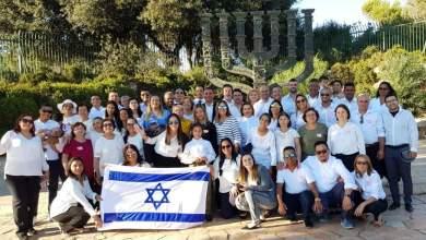 Foto de 8ª Caravana a Israel 2020 | Roteiro