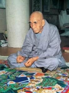 Master Abbot, Human Cultural Asset #48